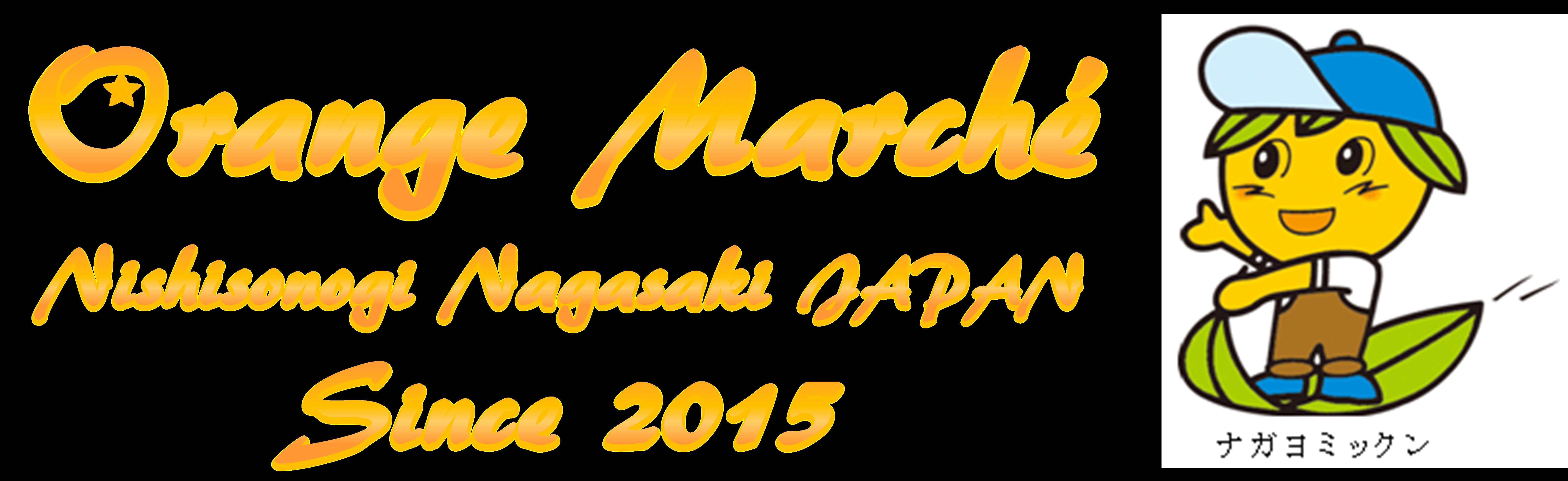 Orange Marche 3G(GIMP)