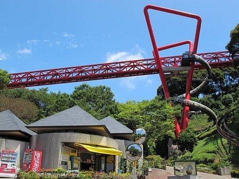 中尾城公園イメージ